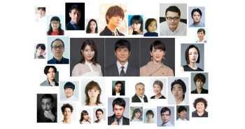 西島秀俊主演劇「真兇標記」卡司追加~ 佐野勇斗、田中哲司、櫻井友紀、生駒里奈、柄本時生等超過30名卡司一併公布。