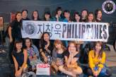 Ji Chang Wook Philippines Fabricated City Block Screening in Manila Group Photo (credits: JCW Ph FB page)