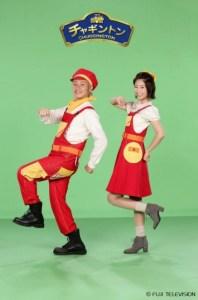 海老原チャギントンダンス
