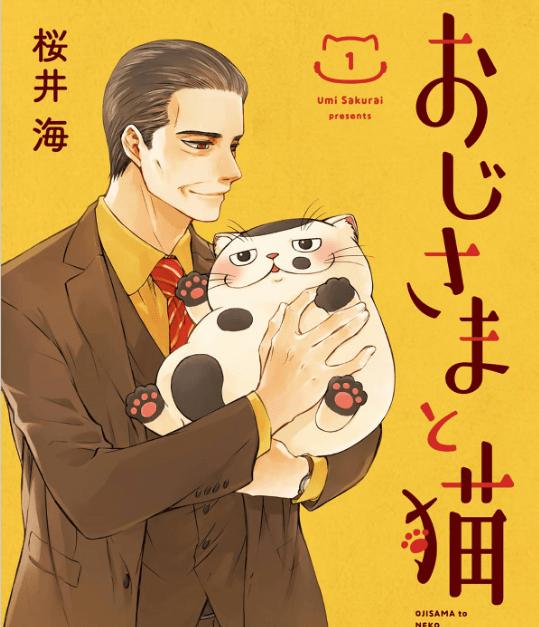 Cat&Man
