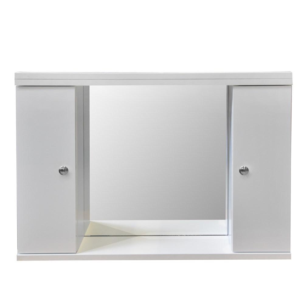 Pasqyre me ndricim me raft melamine e bardhe 70x50 cm 224494 2