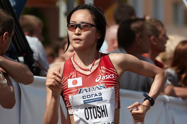 Asian race walking champion from Japan Kim Otoshi