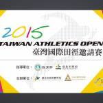 Taipei Open – Flash Results Complete Schedule & Selected Results