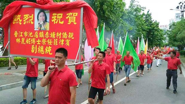 leni-robredo-jinjang-parade