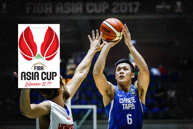 Chinese Taipei vs Hong Kong - 2017 FIBA Asia Cup Game Highlights (August 8, 2017)