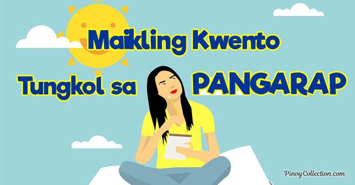 Maikling Kwento Tungkol sa Pangarap