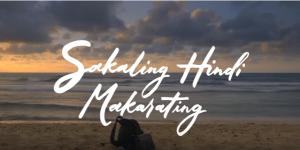sakaling-hindi-makarating