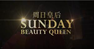 sunday-beauty-queen