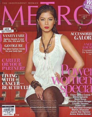 Angel Locsin Metro Cover Girl