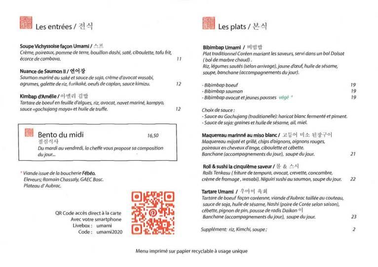 Carte Umami restaurant