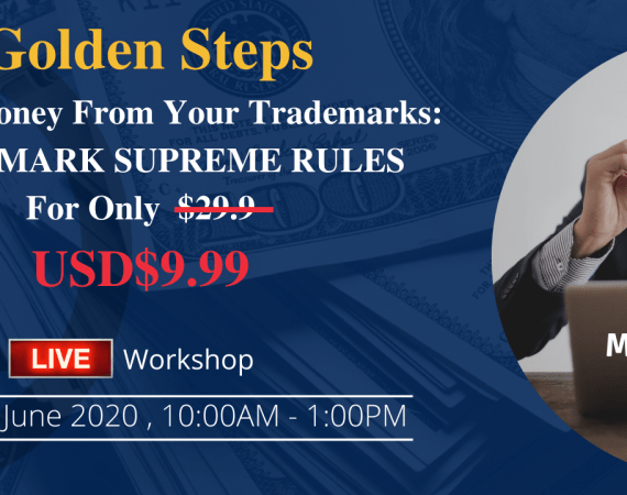 """Trademark """"SUPREME"""" Rules 7 Golden Steps To Make Money From Your Trademark"""