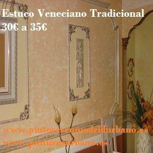 Oferta Estuco Veneciano