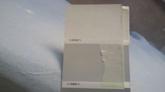 Gris Claro S-2000-N y Blanco Roto S-0500-N