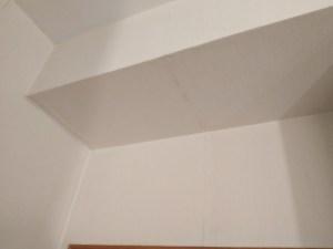 Estado dormitorio papel pintado (6)