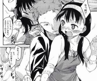 【画像】ヱロ漫画の女「あっ…今受精した…」