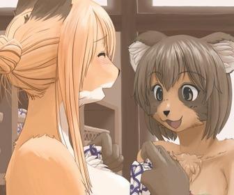 【画像】女の子「残念ワシは狐でした~Hなことできませ~んww」