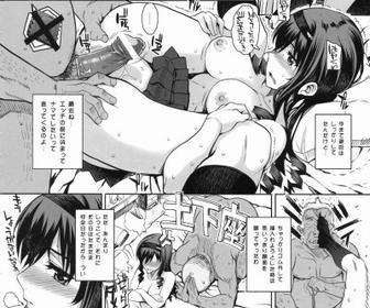 【悲報】ヱロ漫画において妊娠を気にしないで出しすぎ問題wwwww