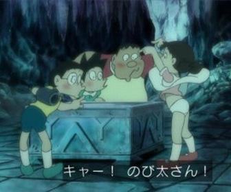 【悲報】国民的アニメ 「ドラえもん」 すごくえっちなシーンを放送してしまうwwwww