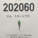 202060