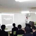 鳥取工業高等学校、企業訪問