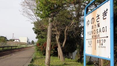 【画像】アニメで町おこししてる町wwwww - livejupiter 1504270875 10901
