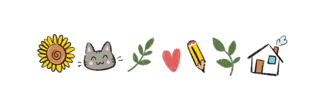 ilustracion-pipas-de-girasol-casita