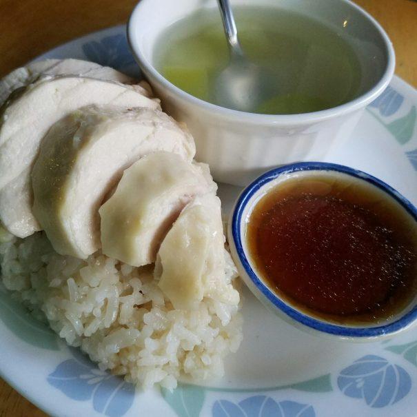 Khao Mun Gai dish