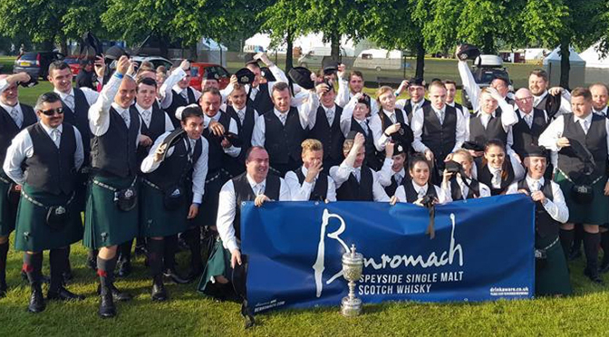 European Pipe Band Championships – a Review of the Juvenile and Grade 1 Contests