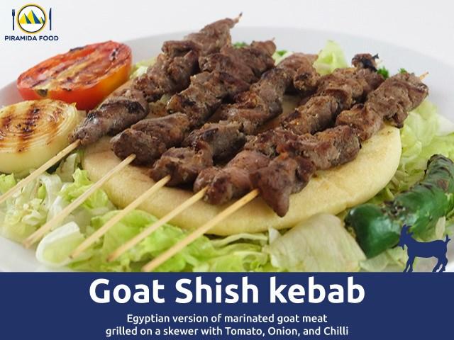Goat Shish Kebab - Kebab Daging Kambing - Makanan Mesir