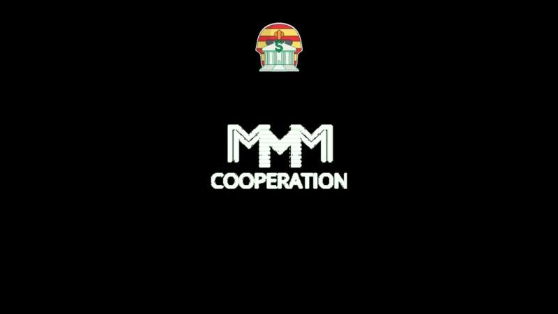MMM Cooperation Pirâmide Financeira Scam Ponzi Fraude Confiavel Furada