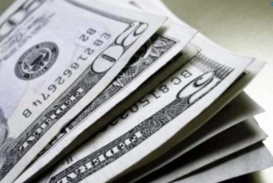uma foto da cédula do dólar para a cotação do dólar hoje 28-10-2020