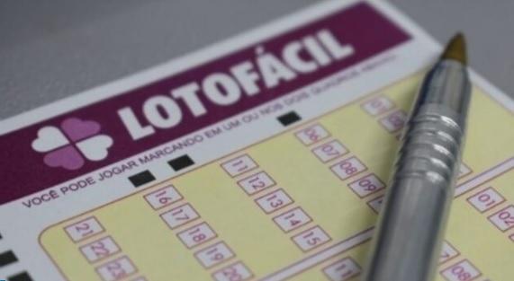uma foto do volante da lotofácil-2051 desta quarta-feira 07-10-2020