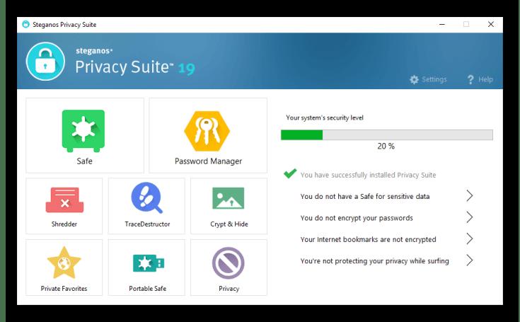 Steganos Privacy Suite 20 Full Version