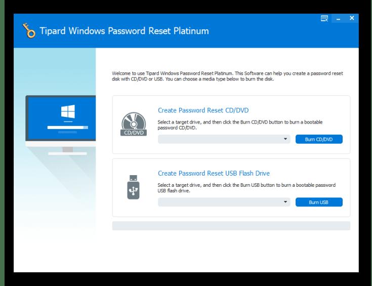 Tipard Windows Password Reset Crack Serial