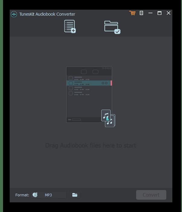 TunesKit AudioBook Converter Keygen