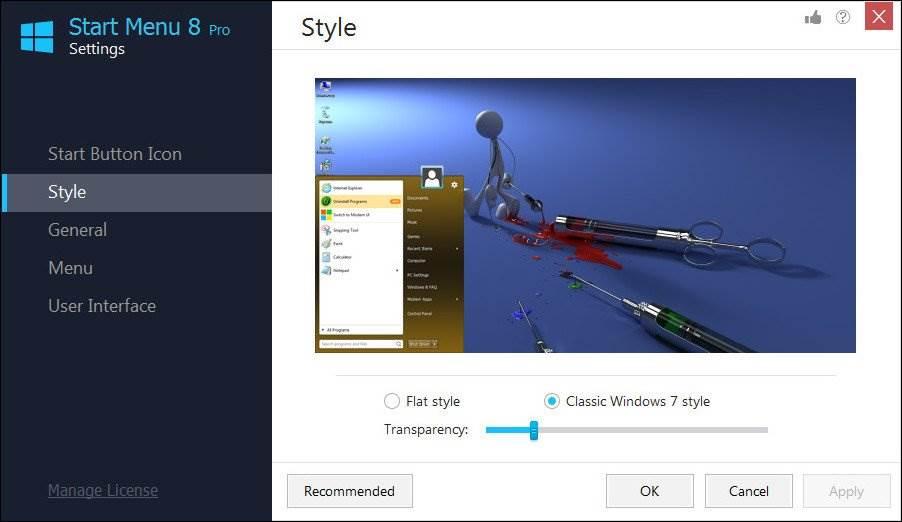 IObit Start Menu 8 Pro Crack 5.3.0.1 Full Download   Pirate PC