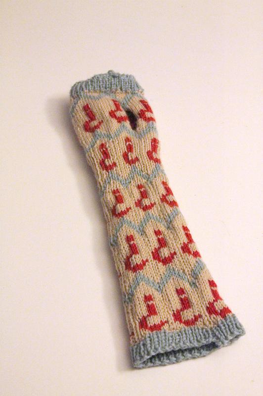 Original Seventh-Doctor-Vest-inspired arm-warmer