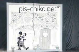ミッキーのショースタート画面