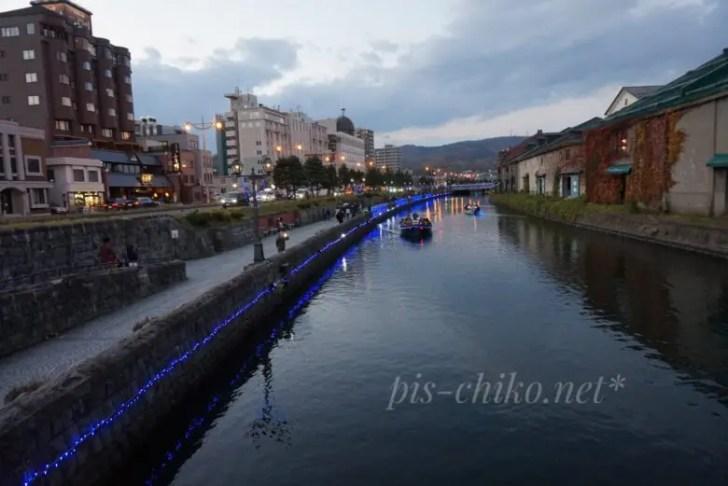 暗くなる前の小樽運河