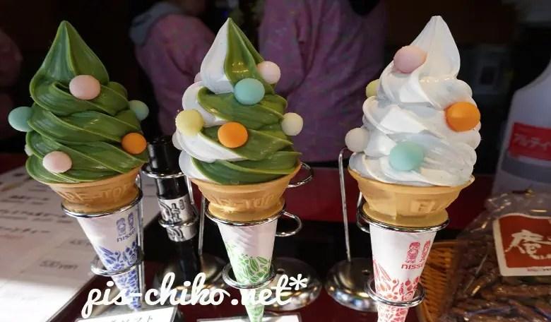 meisonmatcha cafe:お店の見本