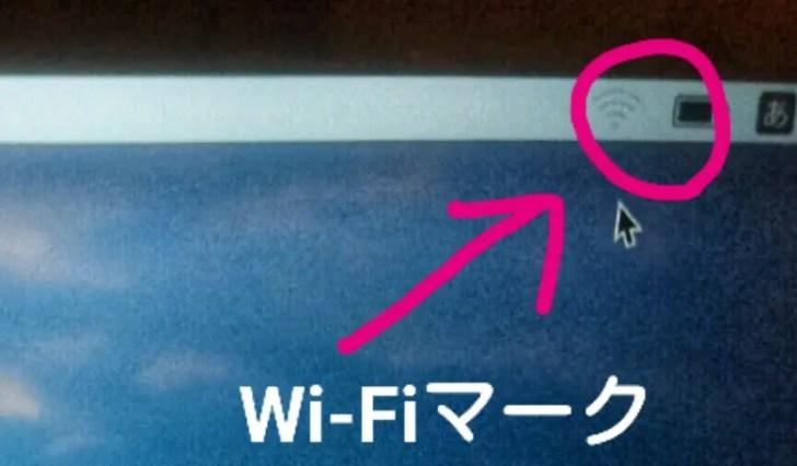 macのスタート画面