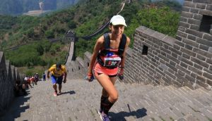 Marathon Great Wall
