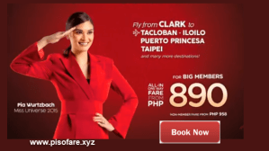 Air-Asia-promo-ticket-august-2018-to-february-2019