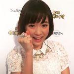 大原櫻子 笑顔