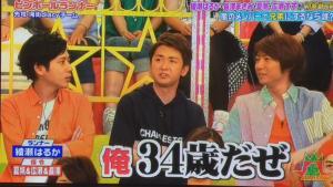 大野智 34歳