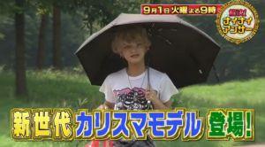 佐々木 日傘