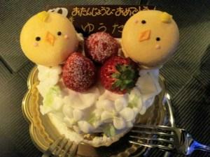 玉森裕太 誕生日ケーキ