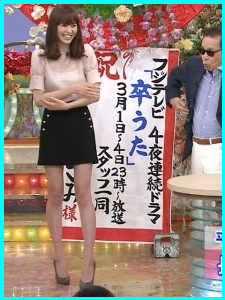 画像引用元:http://bechannel.net/wp-content/uploads/2014/07/nagasawa0718-3.jpg