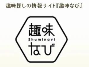 160604_shuminavi_title