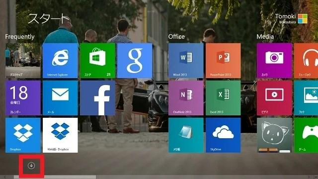 Windows81_start22